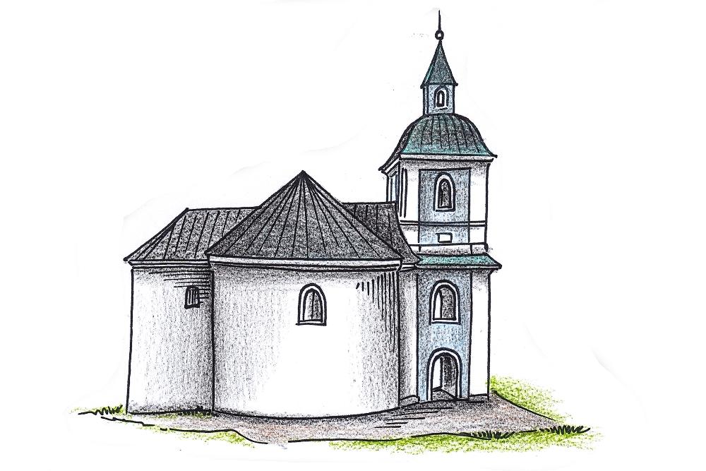 Rotunda sv. Juraja, Nitrianska Blatnica