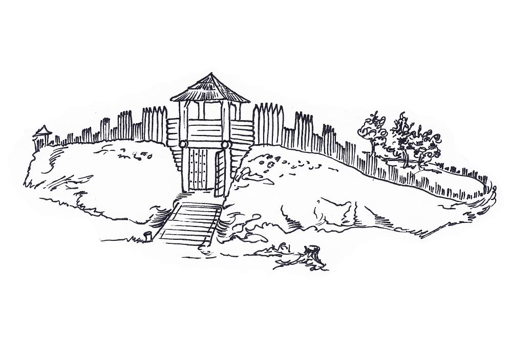Velkomoravské hradisko - univerzální obrázek